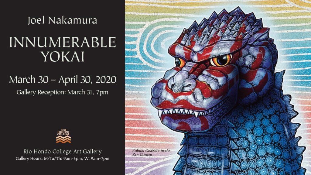 Gallery Exhibit: Innumberable Yokai by Joel Nakamura