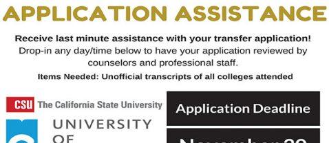 transfer-application